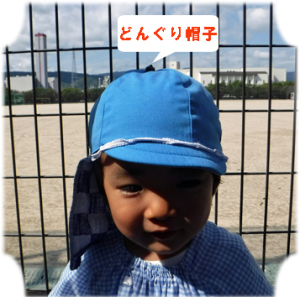 1610yo18ensokudonguri2
